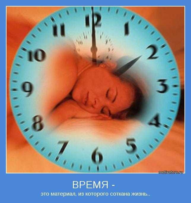 В какое время нужно ложиться спать, чтобы не толстеть?
