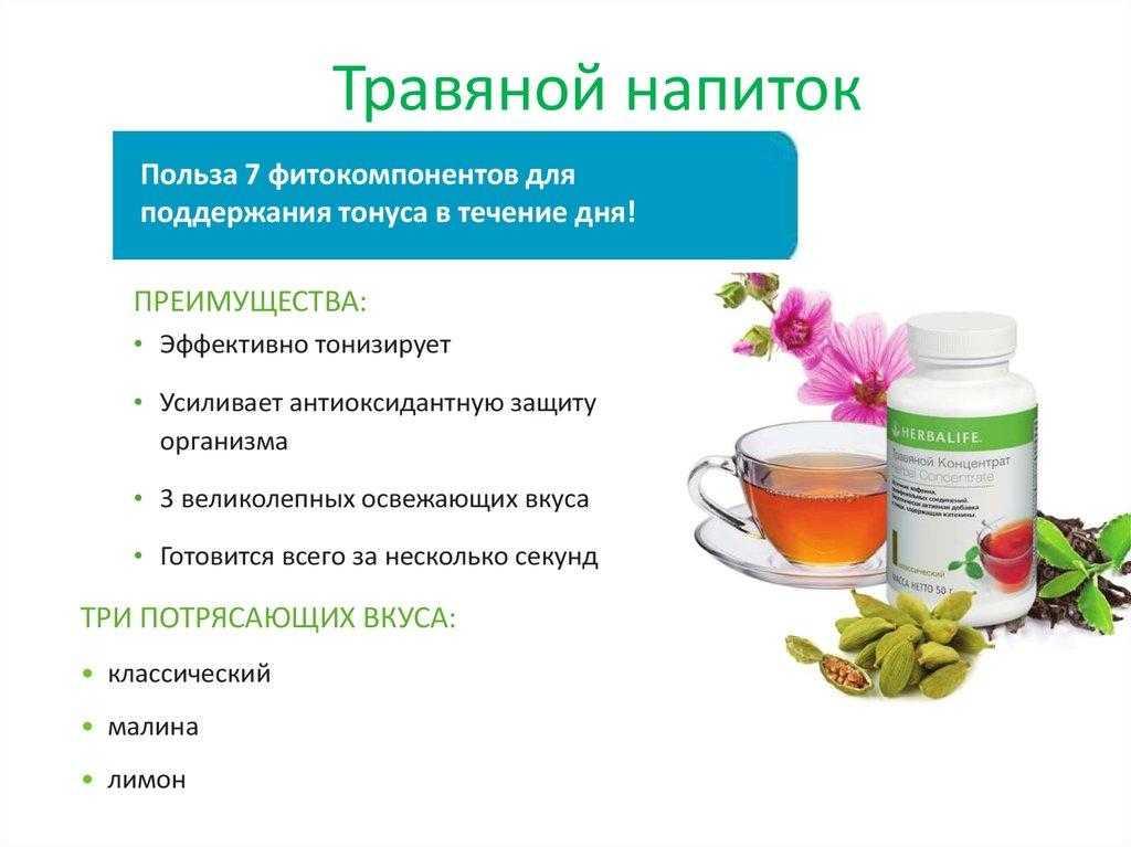 Смотрите видео о концепции питания «24 часа» и новом продукте компании Herbalife – Формула 1 «Вечерний коктейль»