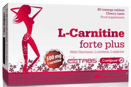 Л-карнитин – здоровое сердце и успехи в спорте