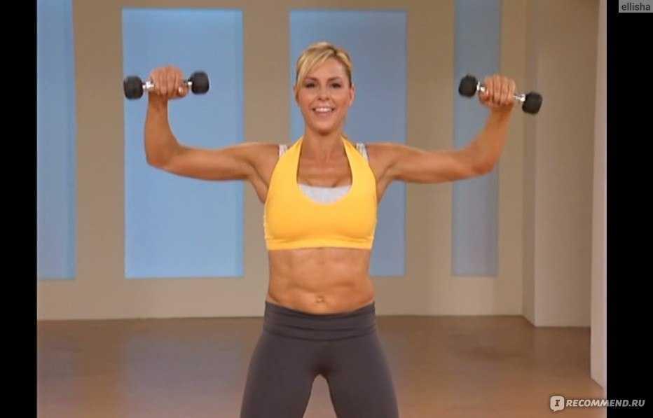Тренировка синди уитмарш для похудения всего тела