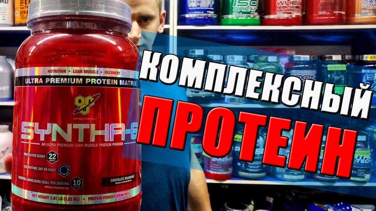 Как выбрать и правильно принимать сывороточный протеин