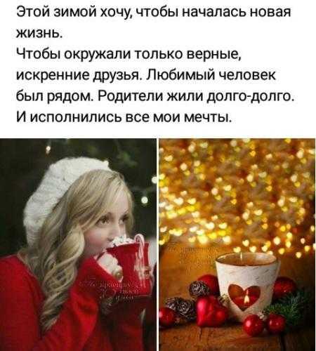 Метаболизм | диетолог.ру