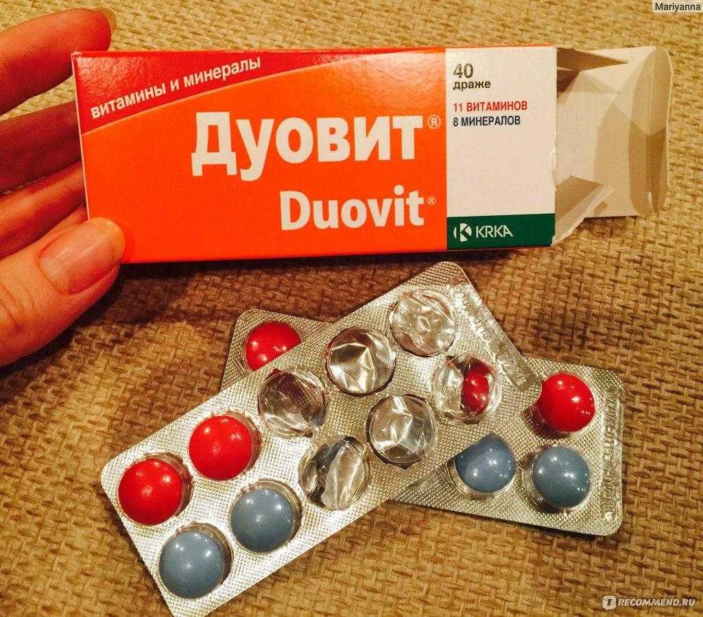 Витаминно-минеральные комплексы — плюсы и минусы витамин из аптеки