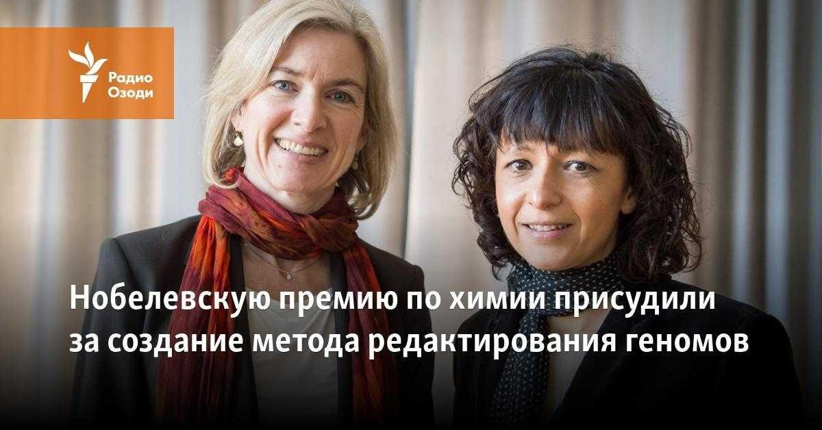 Премия за репарацию днк: подробности - vechnayamolodost.ru