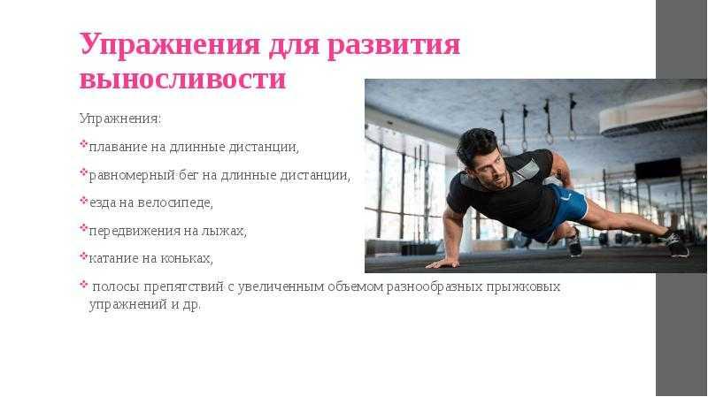 Самые эффективные силовые тренировки: виды нагрузок для спортсменов и любителей