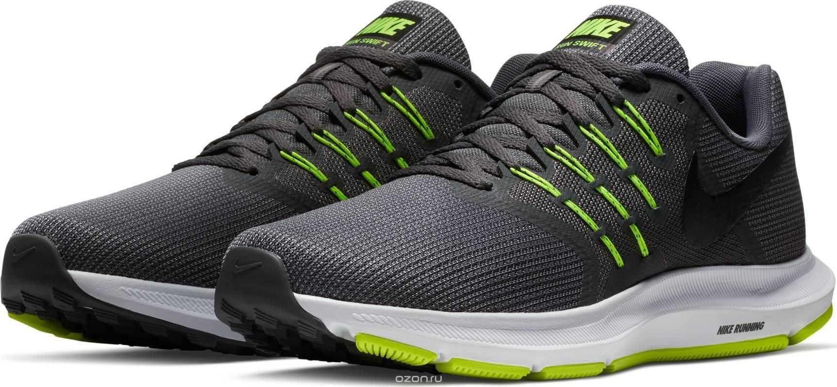 Топ-20 мужских кроссовок для фитнеса и тренировок (2019)