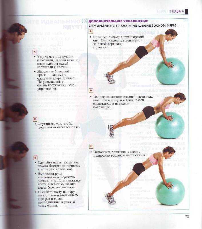 Программа боба харпера – body rev cardio conditioning для создания подтянутого тела