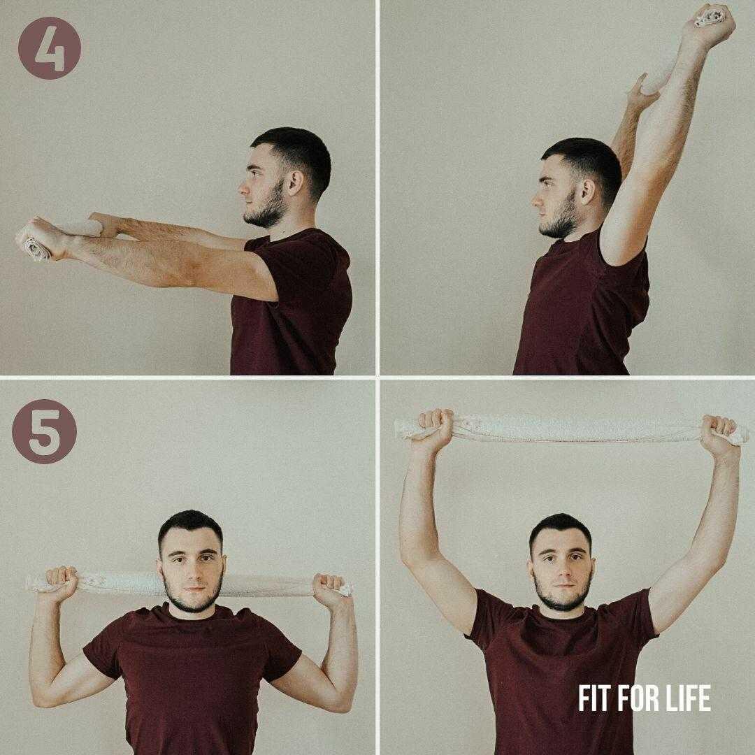 Как снять напряжение с шейных мышц