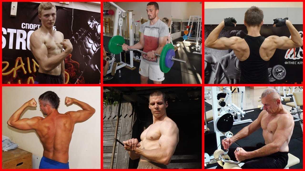 Саги калев тренировки – популярные диеты
