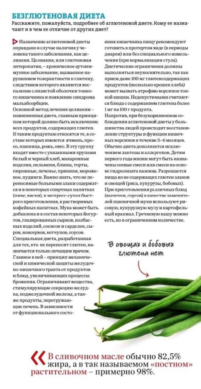 Рецепты из кукурузной муки, 512 рецептов, фото-рецепты / готовим.ру
