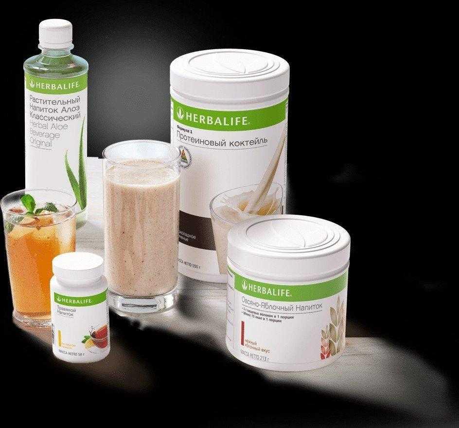 Продукты гербалайф для похудения и их эффективность