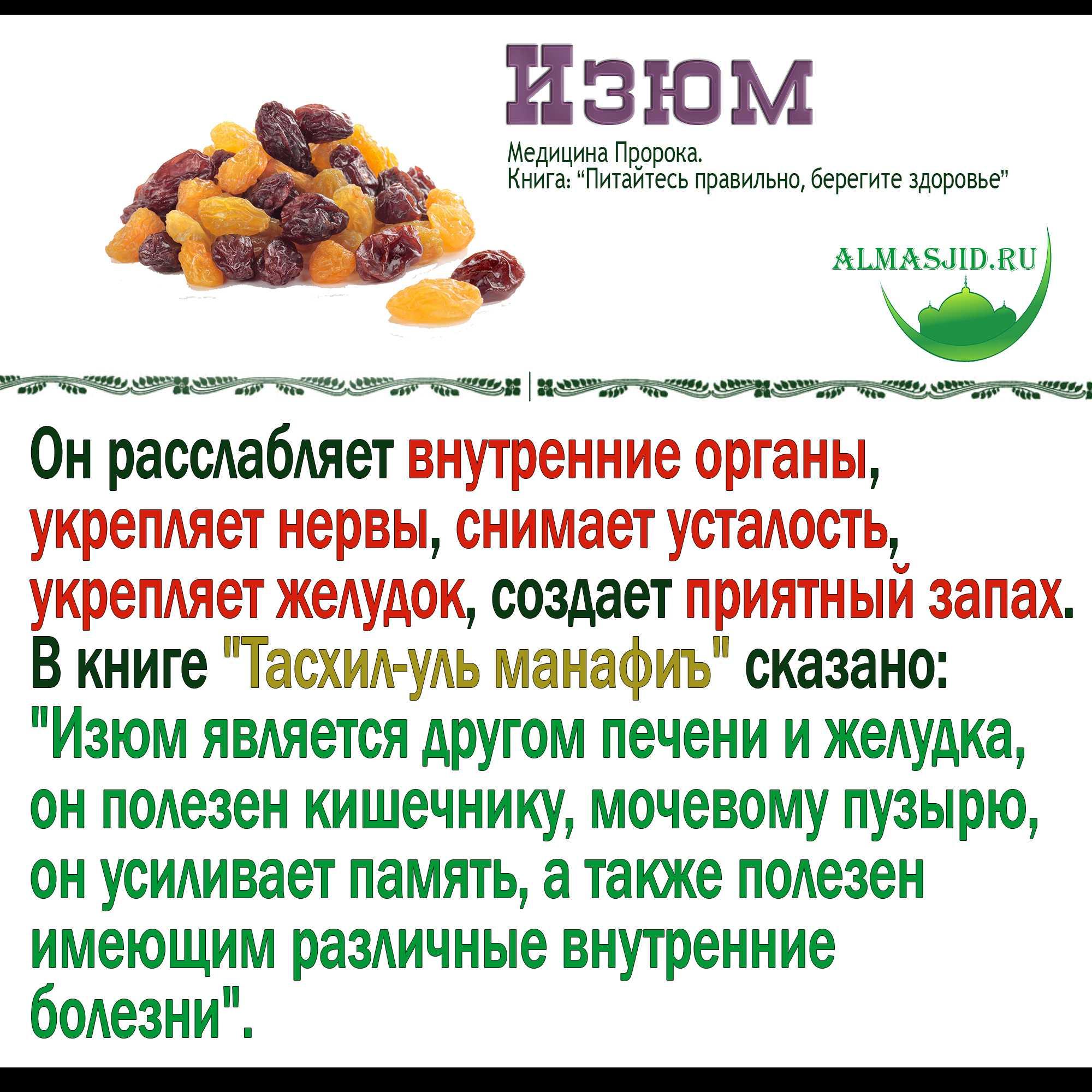 Сухофрукты: польза и вред, калорийность, как хранить и готовить