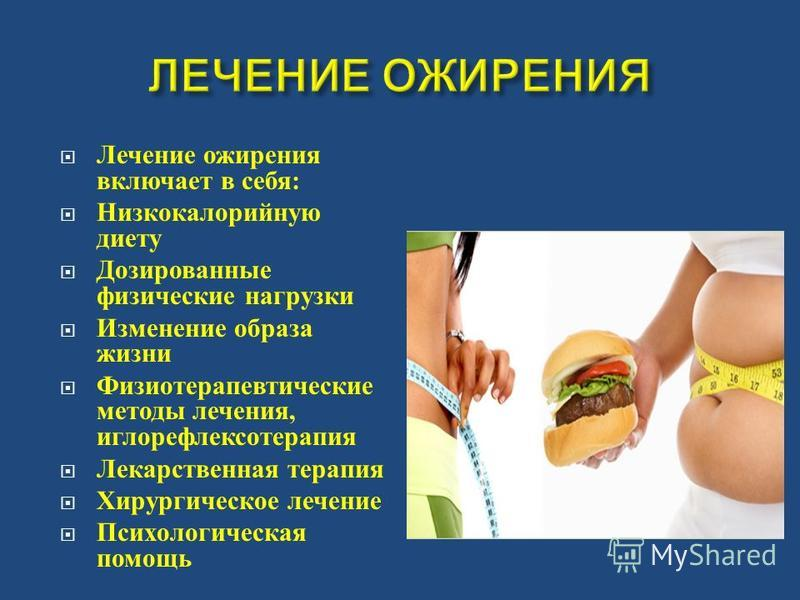О чем расскажут жировые отложения на разных частях тела? и как с ними бороться? :: polismed.com