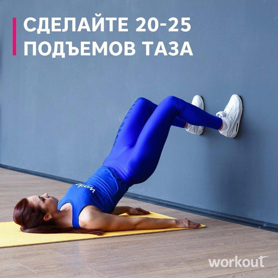 Топ-20 видео-тренировок для ягодиц от янелии скрипник (на русском языке)