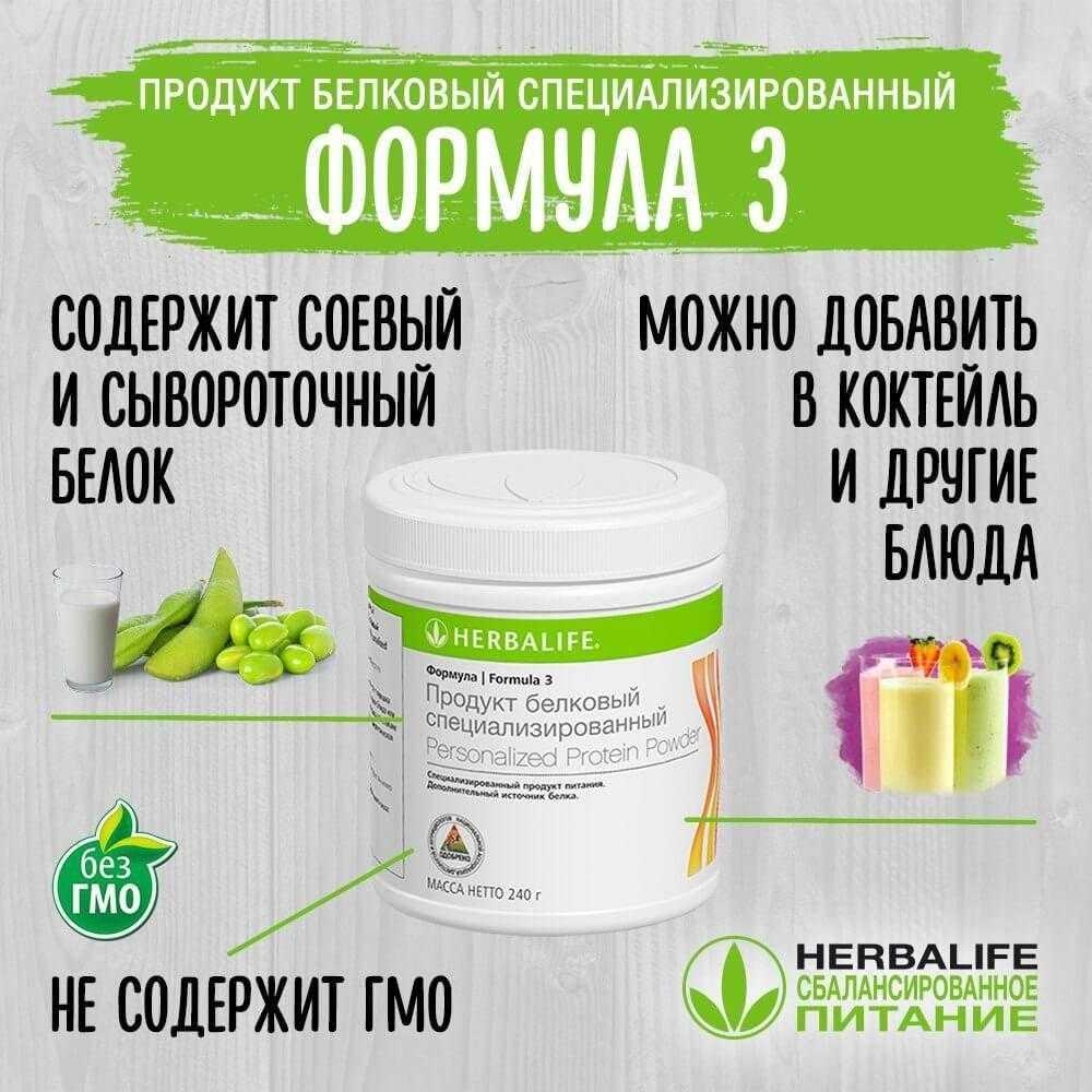 Витамин с: польза и в каких продуктах гербалайф