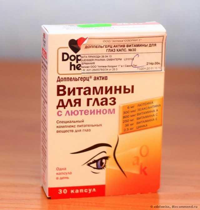 Глаз как у орла, или топ-8 витаминов и минералов для зоркости