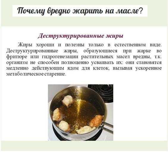 Готовите овощи Используйте оливковое масло