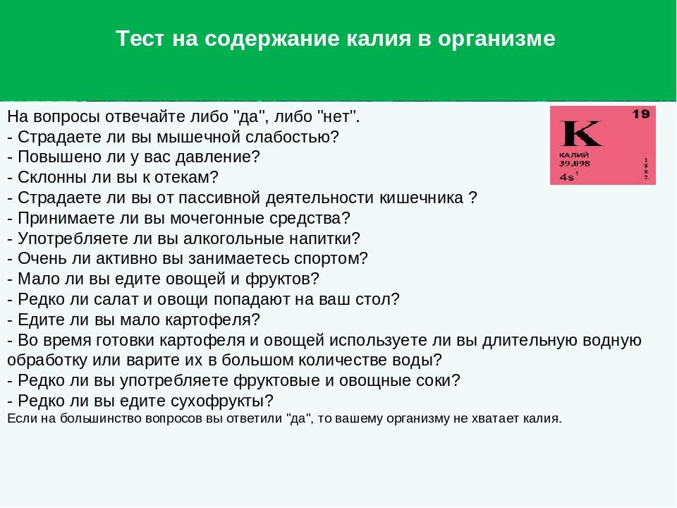 Чего не хватает томатам? признаки недостатка элементов питания. фото — ботаничка.ru