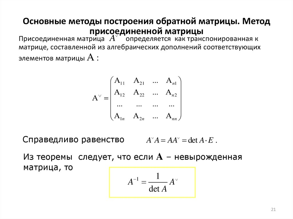 Кэти смит: метод матрицы-2. энергетические прогулки для снижения веса.