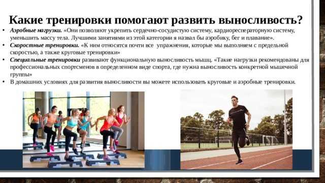 Интервальный тренинг – лучший способ похудеть