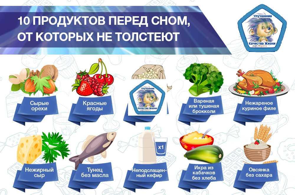 Овощи перед сном: есть или не есть