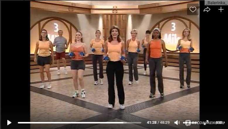 Ходьба с лесли сансон: 1, 2, 3, 4, 5 миль (видео), отзывы ходьба с лесли сансон: 1, 2, 3, 4, 5 миль (видео), отзывы