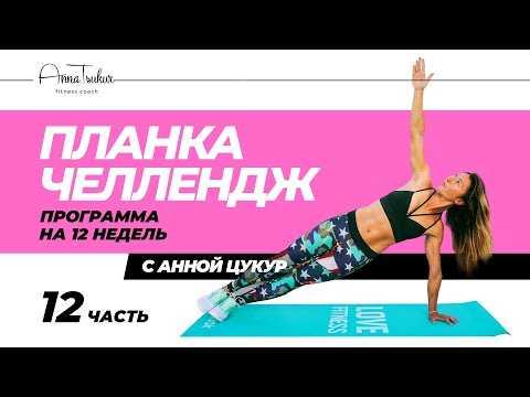 Силовая программа тренировок для женщин