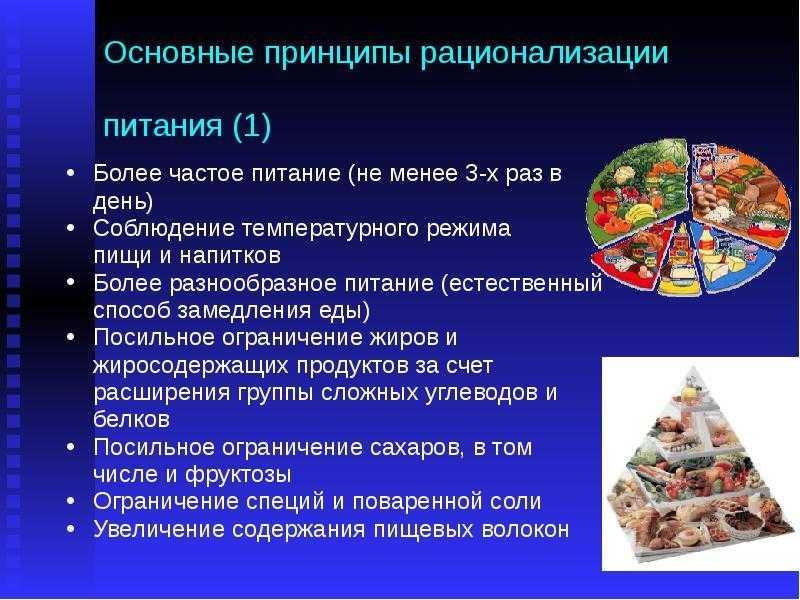 Как здоровая пища влияет на человека: культура питания и рекомендации по сохранению здоровья