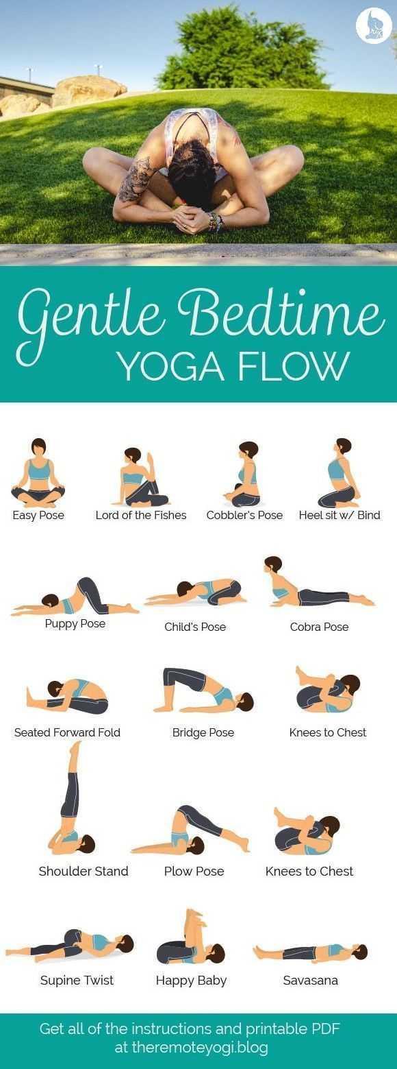 8 поз йоги перед сном
