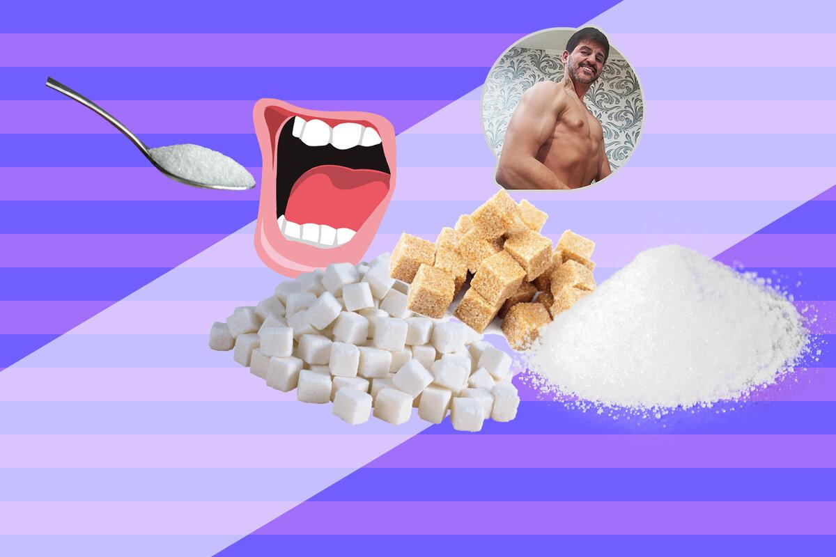 Отказ от сахара и сладостей - эффект и результат, вред продукта и его воздействие на здоровье