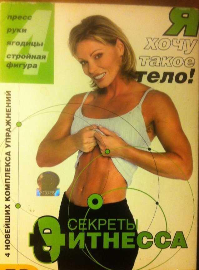 Я хочу такое тело с Тэмили Уэбб: обзор программы