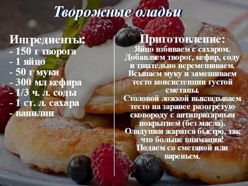 Пп чизкейки - 5 диетических рецептов