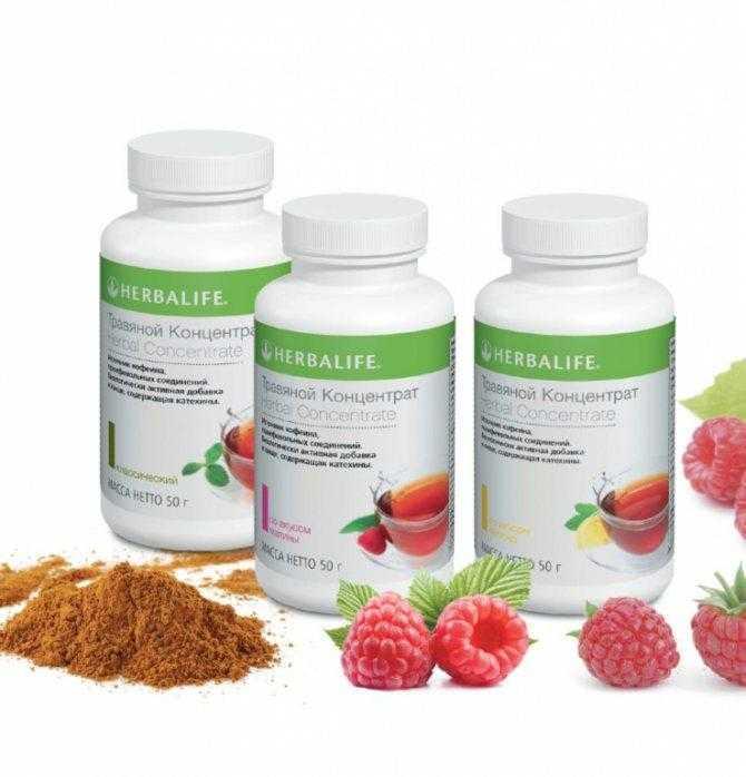 Гербалайф для похудения - отзывы худеющих, рецепты: коктейль, чай, витамины