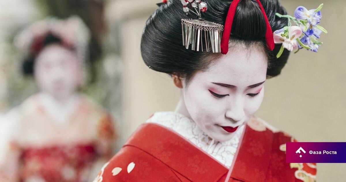 Глава 3 секреты обаяния гейши. настольная книга гейши