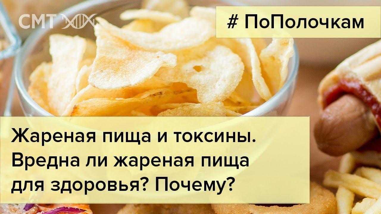 Польза картофеля сырого, вареного, жареного и печеного, состав и возможный вред