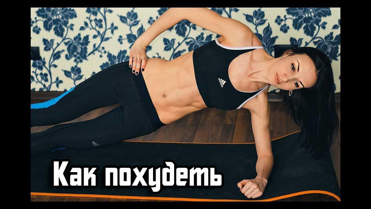 Кардио-тренировка для похудения: 15 упражнений (фото)