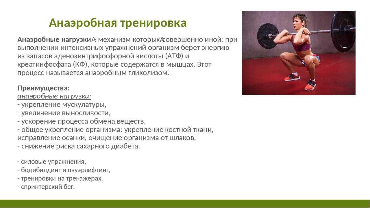 Как чередовать кардио и силовые тренировки. как сочетать кардио и силовые тренировки