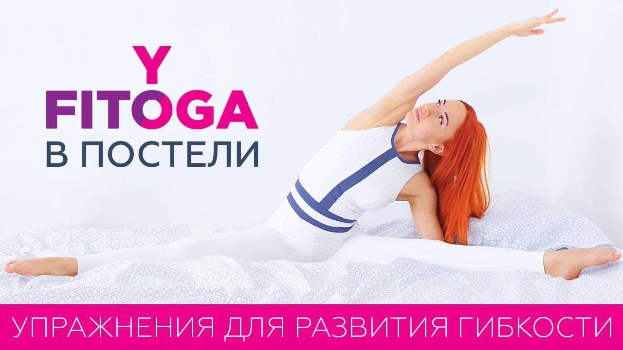 Yogamix. йога для начинающих с катериной буйда. видеоуроки