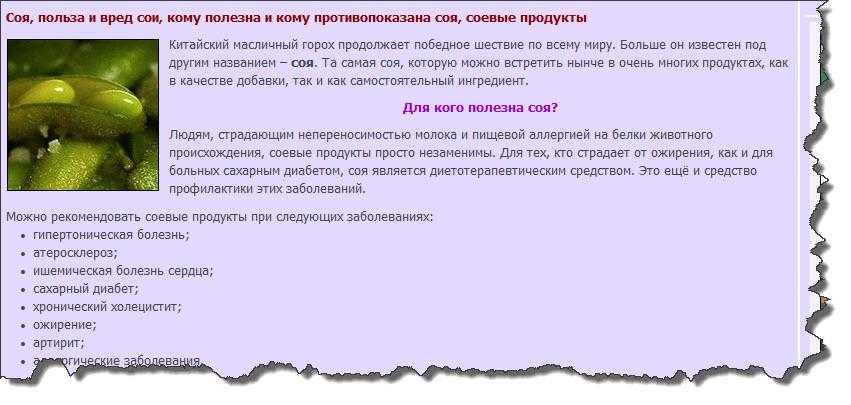 Соевый или сывороточный протеин? плюсы и минусы   promusculus.ru