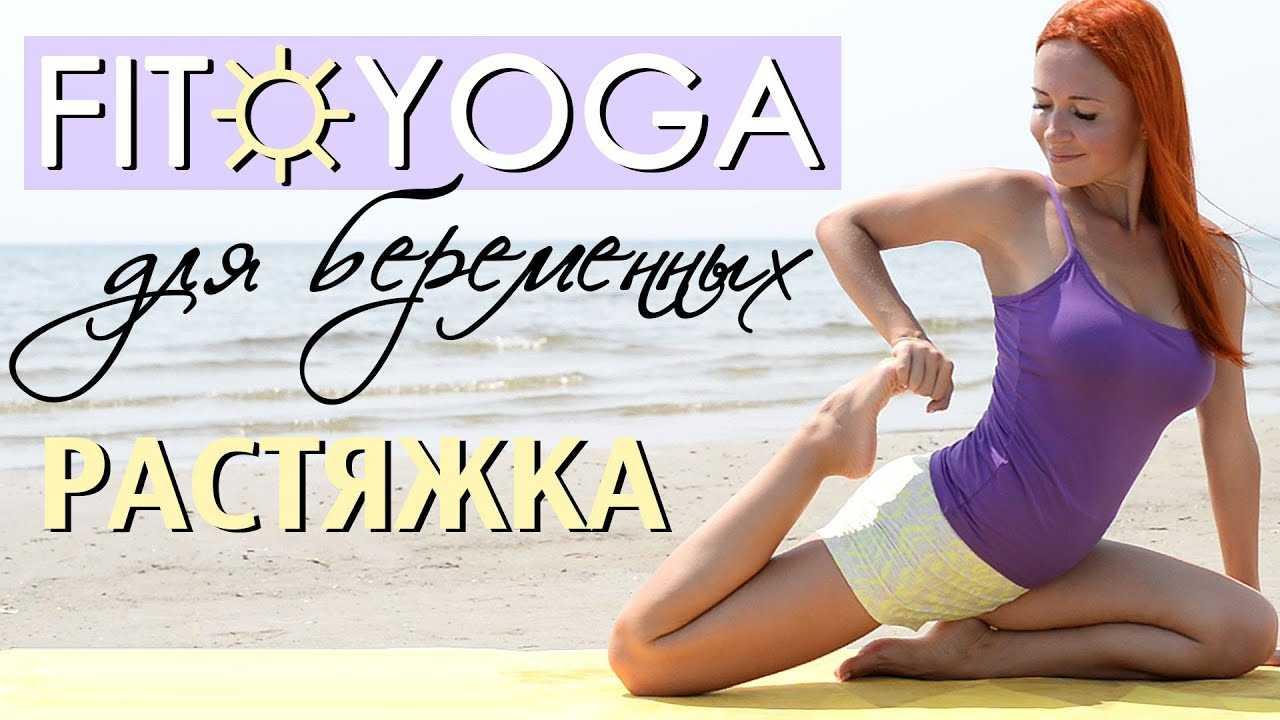 Йогамикс с катериной буйда: измените тело, улучшите растяжку и избавьтесь от болей в спине