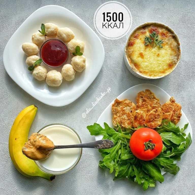Предлагаем топ-20 лучших рецептов ужина для похудения Примеры ужинов для похудения Что нельзя есть на ужин Главные принципы полезного ужина на вечер