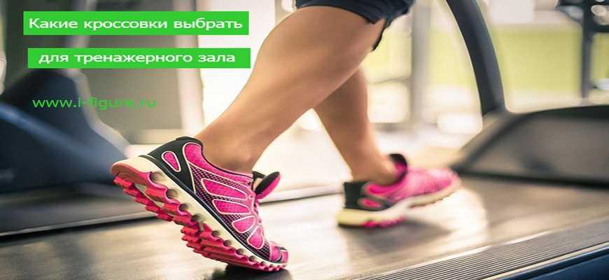 Функциональные тренировки кроссфит для женщин и девушек - упражнения дл похудения в союз sport