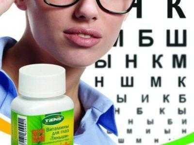 Какие продукты способствуют улучшению зрения, правила питания при патологиях глаз