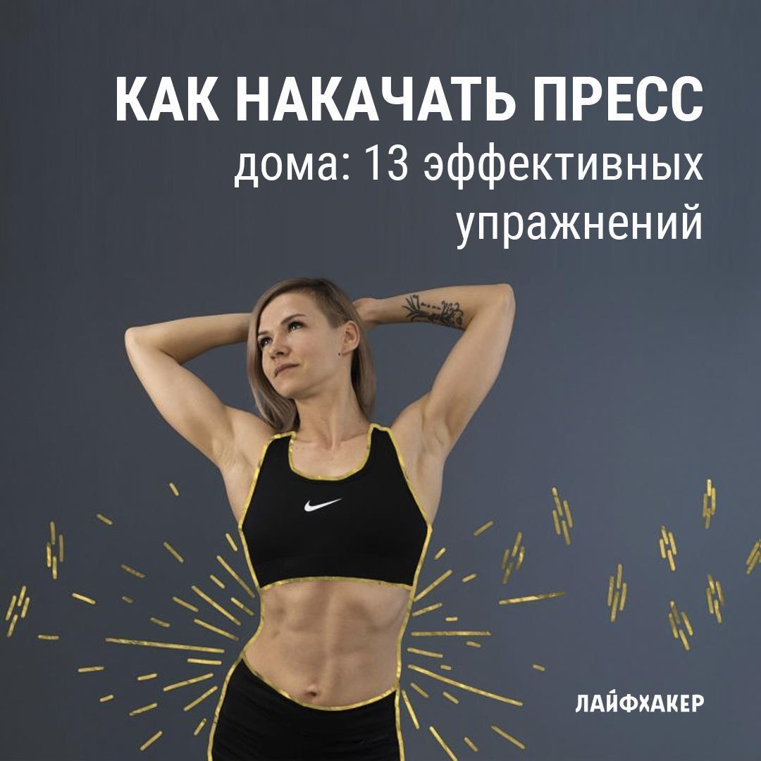 Лучший трехдневный план силовых тренировок для похудения