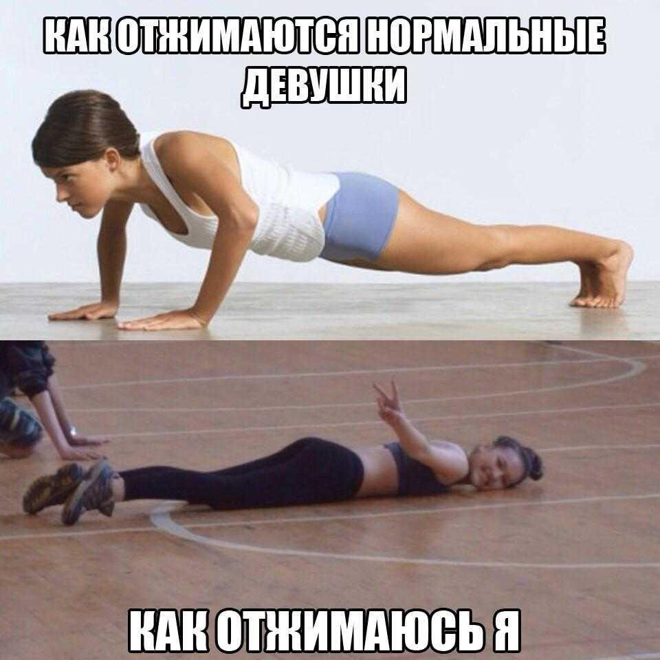 Программа тренировок дома отжимания