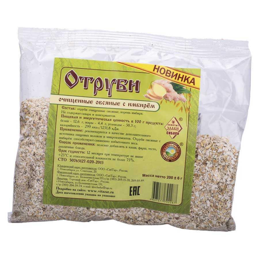 Овсяные отруби – полезные свойства, противопоказания, особенности применения