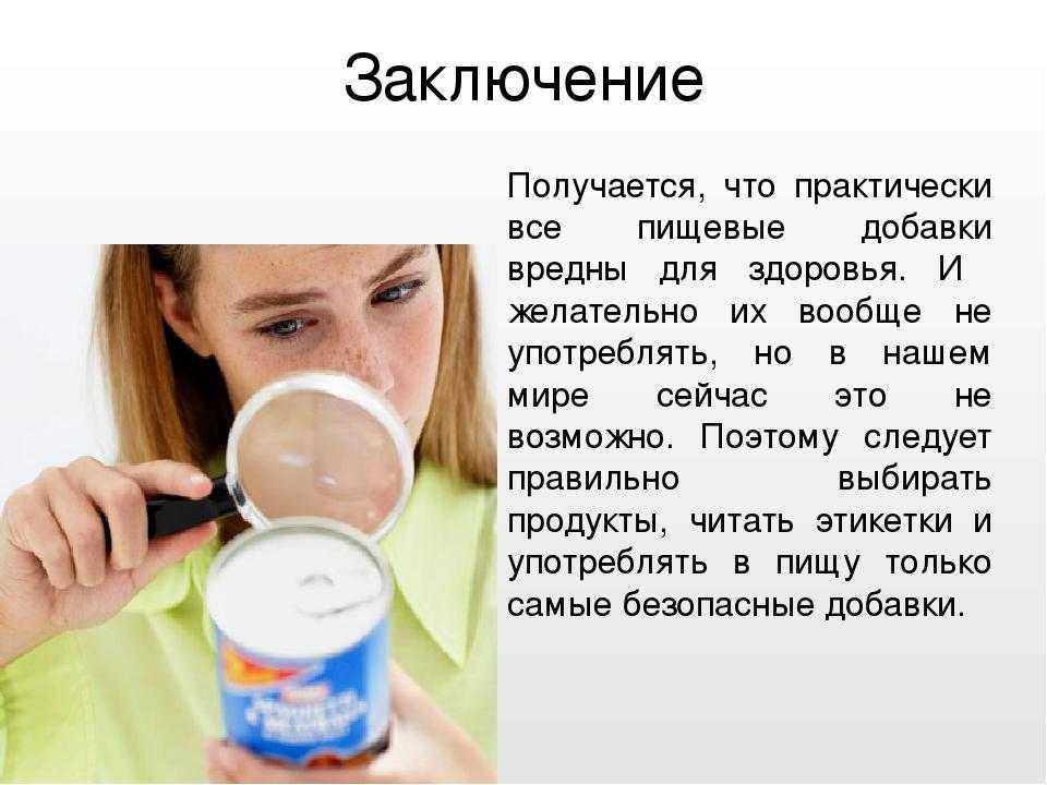 Йогурт – чем он полезен, какой лучше выбрать и как правильно есть