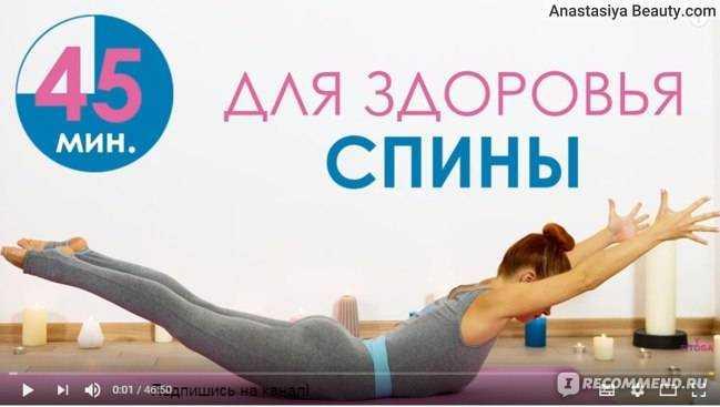 Упражнения для растяжки мышц — видео-комплекс и йога для начинающих