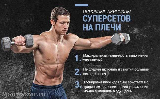 Силовые упражнения на спину и бицепс: суперсеты (ФОТО)