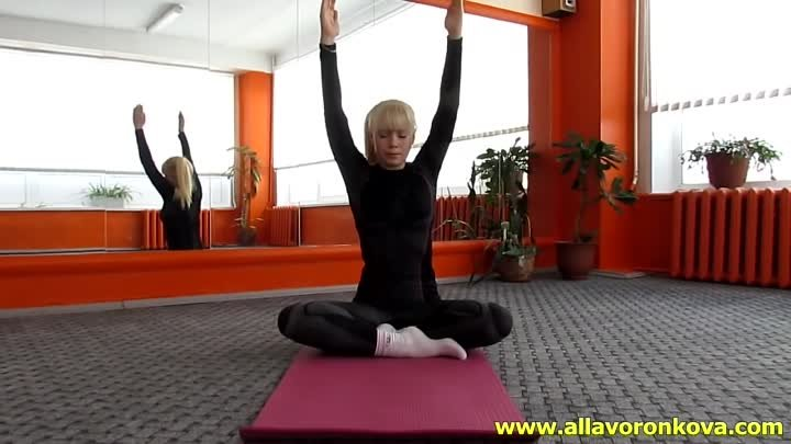 Екатерина буйда упражнения для позвоночника